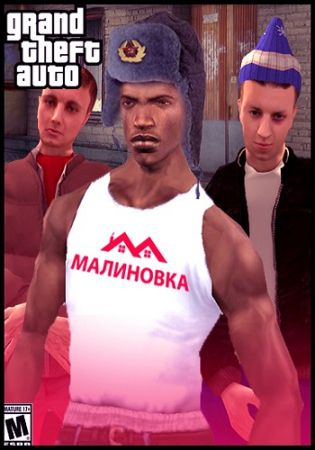 GTA / Grand Theft Auto: San Andreas - Malinovka RP
